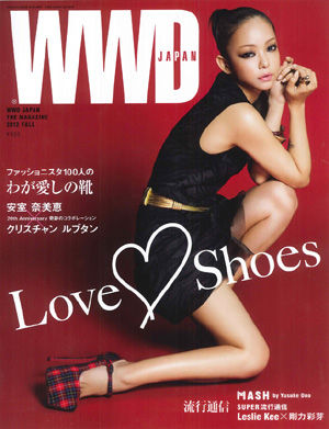 WWD JAPAN THE MAGAZINE 2012 FALL